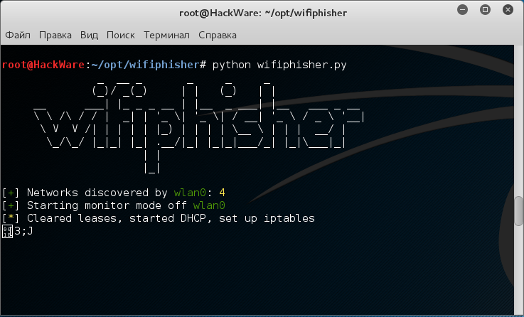Free Download WIFI PHISHER | Hacking Tools
